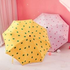 슬림팬시 UV차단 3단 암막 양우산