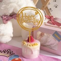 강아지 고양이 반려동물 생일 파티용품 ac-9256c