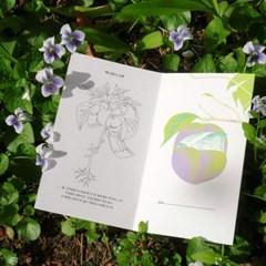 어버이날 보타닉 디자인 용돈 편지 카드 라벤더