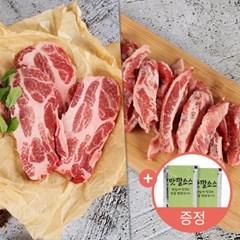 이베리코 돼지 목살300g+갈비살300g+소스2개(증정)