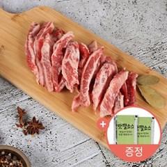 이베리코 돼지 갈비살300g x 2 + 맛깔소스2개(증정)