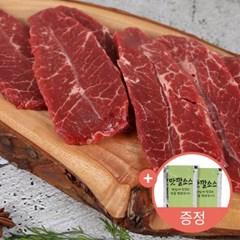소 부채살300g x 2팩 + 맛깔소스 2개(증정)