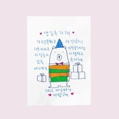 생일카드-곰돌이