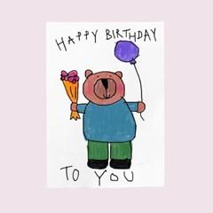 생일카드-곰돌이축하