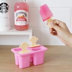 국산 실리콘 홈카페 얼음틀 아이스크림 샤베트 틀 4구_(1333178)