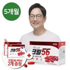 펄세스 크릴56 5개월분 크릴오일 aker 크릴미니2개 증정 본사직영