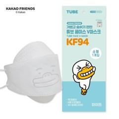 카카오프렌즈 페이스 V마스크 KF94 아동용 30매입 화이트