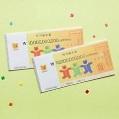 현금봉투 (젤리베어) 05-06