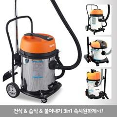 흡입력 좋은 업소용 청소기 산업용 영업용 TKVC-602DW