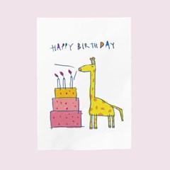 생일카드-기린