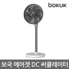 보국 에어젯 써큘레이터 BKF-0D135 공기순환기 선풍기