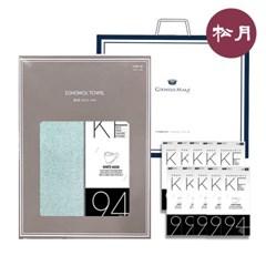 송월타올 굿데이 세트1 (호텔수건1매+KF94 10매입+패키지+쇼핑백)