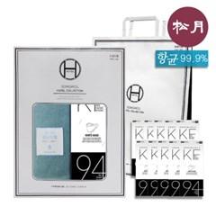 송월타올 K방역 항균세트7(항균수건1매+KF94 10매입+패키지+쇼핑백)