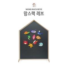[맘스보드]맘스랙 & 레브하우스보드M / 유아 자석 칠판 화이트