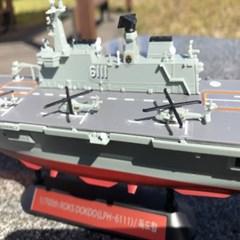 조립도색 완료 대한민국 해군 독도함 모형 상륙강습함