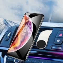 차량 송풍구 마그네틱 스마트폰 거치대(화이트)