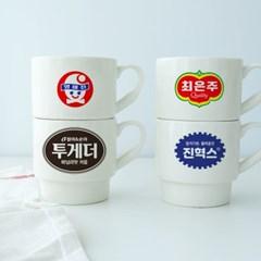모애 내이름 맞춤 레트로 맞춤 머그컵 제작 박카스