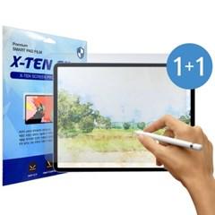 갤럭시탭,아이패드 종이질감필름 모음/전면2매