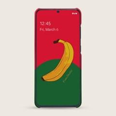[키뮤스튜디오] 슬림 하드 갤럭시케이스 : 반하나 바나나
