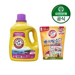 [암앤해머]세탁세제 트로피컬+베이킹소다 500g
