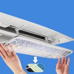 천장형 에어컨 바람막이 시스템 윈드 가드 바이저
