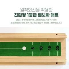 필드만 골프 퍼팅 자세교정기_(1653805)
