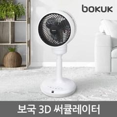 보국 에어젯 써큘레이터 BKF-1520C 3D입체회전 서큘레이_(1655454)