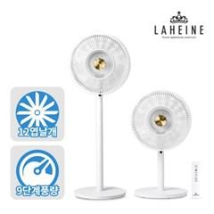 [라헨느] 더 퀸 듀얼 12엽9단 리모콘 써큘레이터&선풍기 LH-CL8200G
