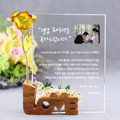 원목홀더 LOVE 러브감사패 결혼기념일 선물 연인 프로포즈 이벤트