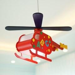 레드 헬기 LED 수입 키즈 펜던트 방등 조명