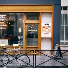 뉴욕 컵 케이크 M 유니크 디자인 포스터 카페 베이커리