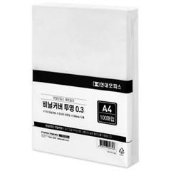 제본기소모품 비닐 투명커버 0.3mm PP표지_(1272822)
