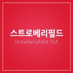 [ZEDA TEA] 스트로베리필드