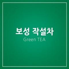 [ZEDA TEA] 보성작설차