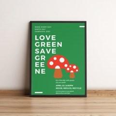 Love Green 자연보호 캠페인포스터 A3, 감성디자인, 주방인테리어
