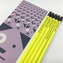 [네온그린] NEON GREEN-5P 나미브 메시지 각인 원목연필