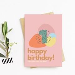 HBD 1st 생일축하카드 첫돌 1~10살생일카드