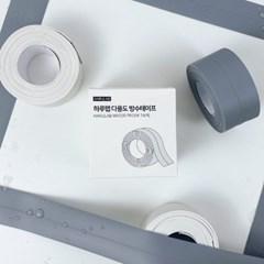 하루랩 다용도 방수테이프(2p)