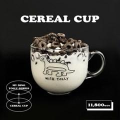 (유리컵) 톨리_시리얼컵 유리컵 컵 이쁜컵_(1138732)