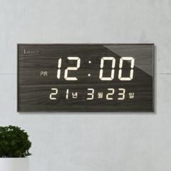 국산 루나리스 FM수신 LED 디지털 전자벽시계 데이트 체리블랙