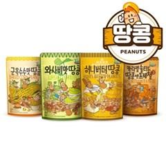 길림양행 땅콩 4종세트 /허니 군옥수수 와사비 카라멜