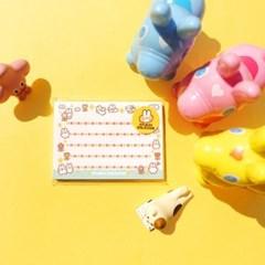 토끼 동산 포스트잇