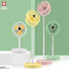 스위스윙거 파스텔 휴대용 폴딩 선풍기