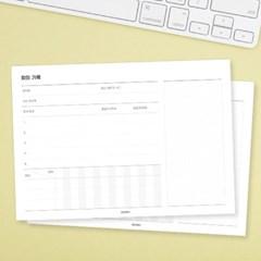 [어른문방구] 회의 기록 메모지 / 회의록 회의노트 직장인 사업자