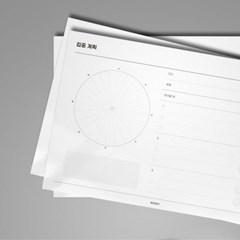 [어른문방구] 집중 계획 메모지 / 플래너 스케쥴러 체크리스트
