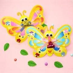 나비 종이 피리 5set