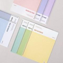 (8종세트) 컬러 에너지 노트북 그리드 B5 + 슬림 볼펜 8종 증정