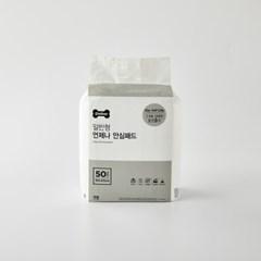 [모던하우스] 펫본 언제나 안심패드 실속형 50장