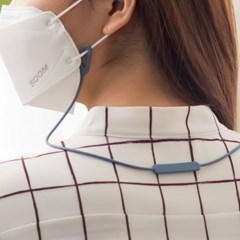 국산 실리콘 마스크 스트랩 목걸이 판촉물 제작 55cm 2종