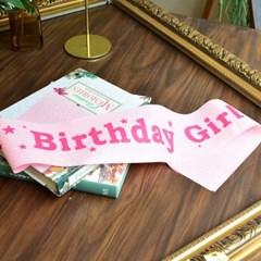 핑크 글리터 주인공 생일어깨띠